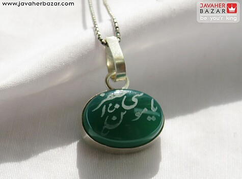 مدال عقیق سبز