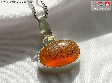 عکس مدال عقیق نارنجی زنانه