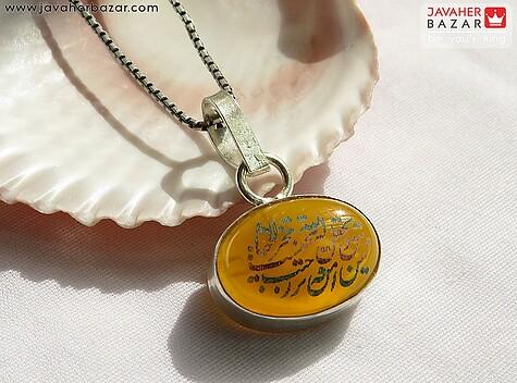 مدال سنگ ماه تولد اردیبهشت