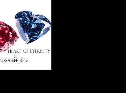 الماسهای فانتزی موصیف و قلب ابدیت